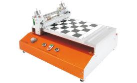 motorized film applicator