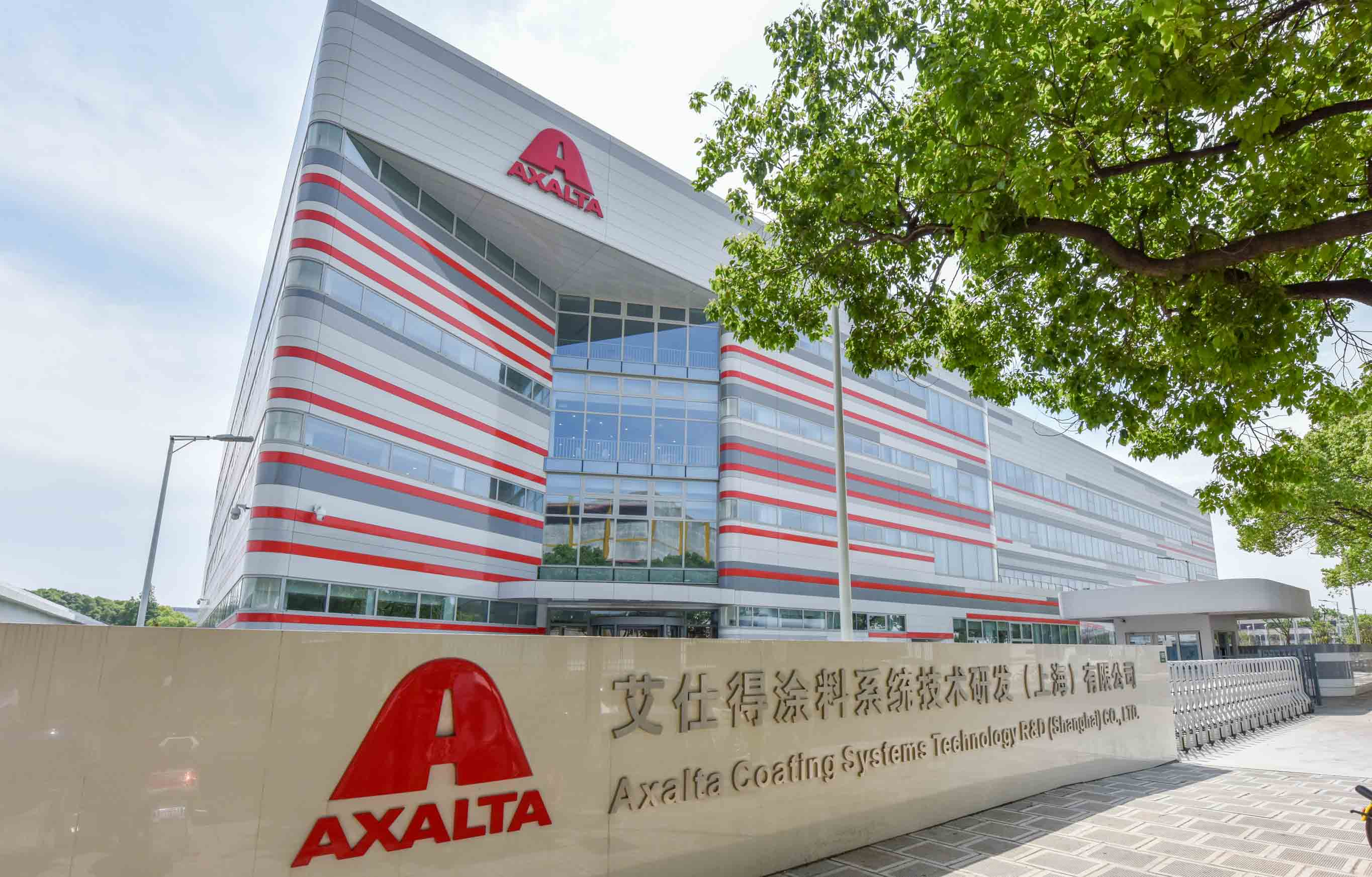 Axalta Coating Systems' Asia-Pacific Technology Center