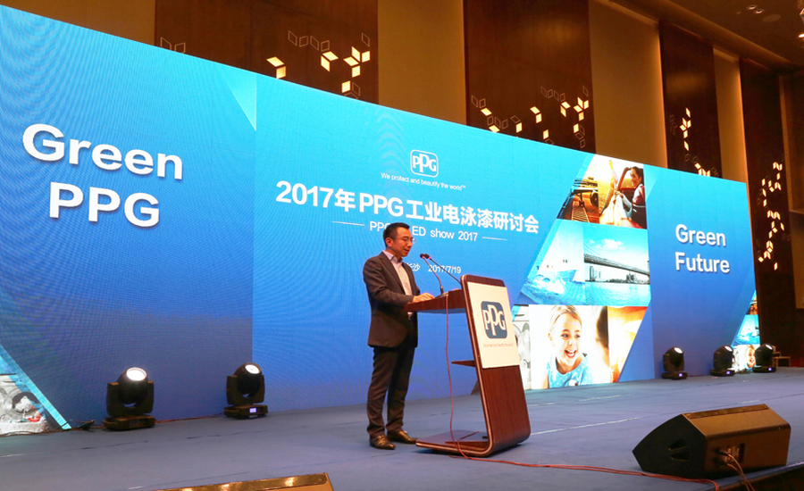PPG China Industrial Electrocoat Conference in Changsha