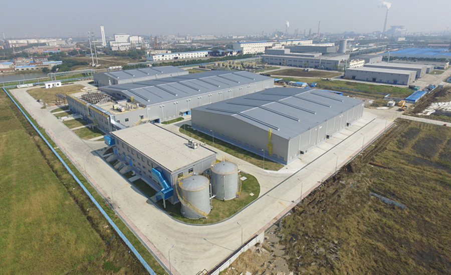 AkzoNobelPowderPlantChina