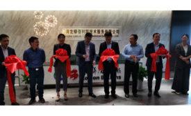 Titanium Dioxide producers in China