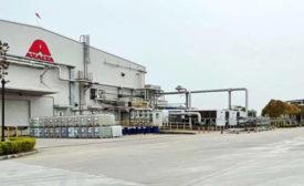 Axalta Jiading plant